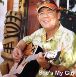 """Cover Art """"She's My Girl"""" Album Jan. 11, 2018"""